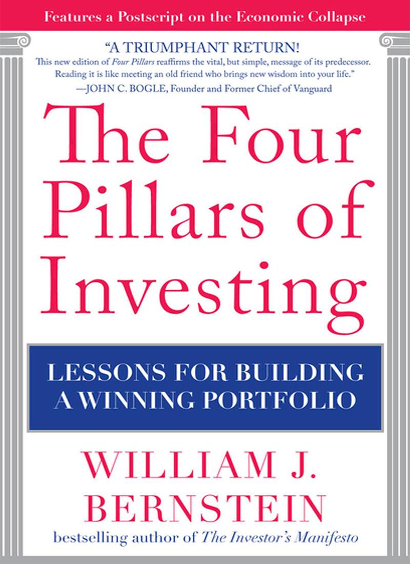 چهار ستون سرمایه گذاری : درسهایی برای ایجاد نمونه کارهای برنده